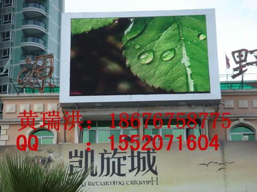 上海P4全彩LED大屏幕 广东P4LED显示屏厂家