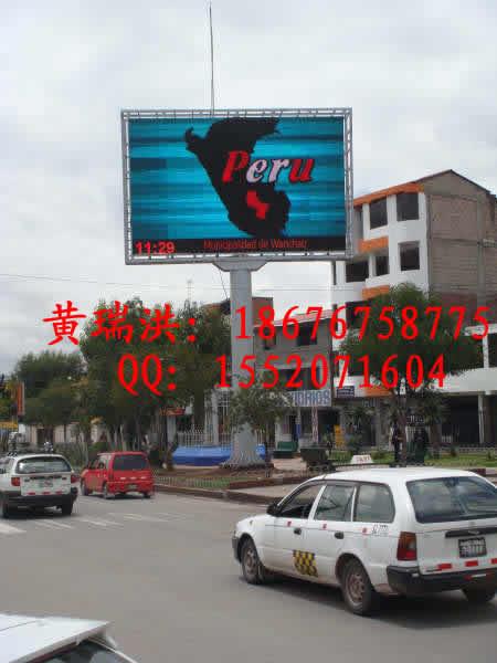 要买P4LED显示屏上哪   _广场P4全彩LED大屏幕