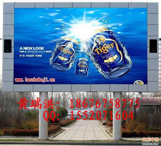 深圳P4LED显示屏供应厂家 挂墙P4全彩LED大屏幕