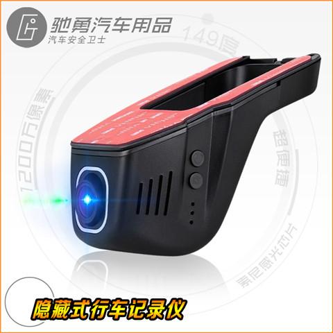 高清行车记录仪供应厂家,质量好的驰勇行车记录仪在哪能买到