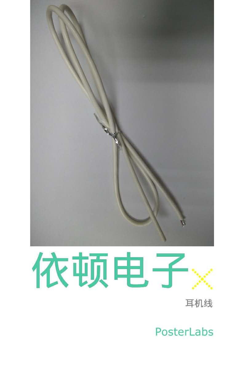 北碚耳机线_推荐东莞实惠的耳机线