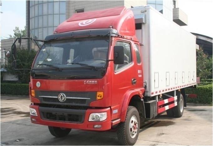 四川雏禽运输车-供应好用的雏禽运输车