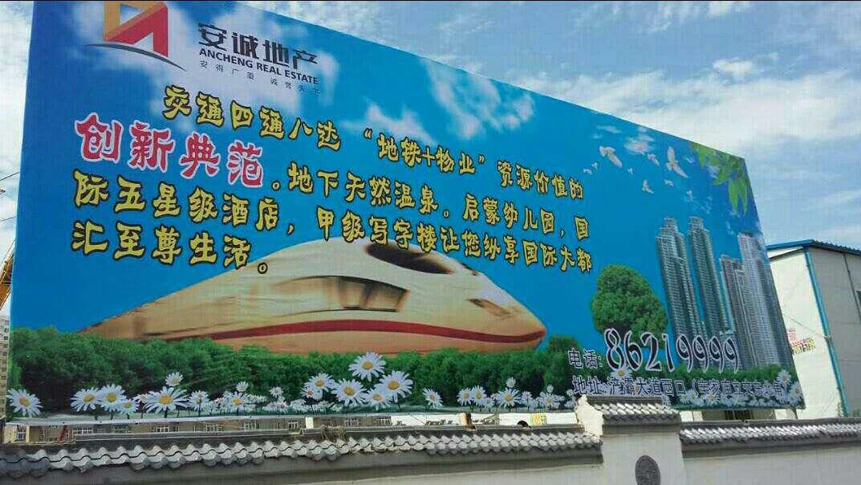 西安制作广告牌|专业的陕西广告牌制作公司