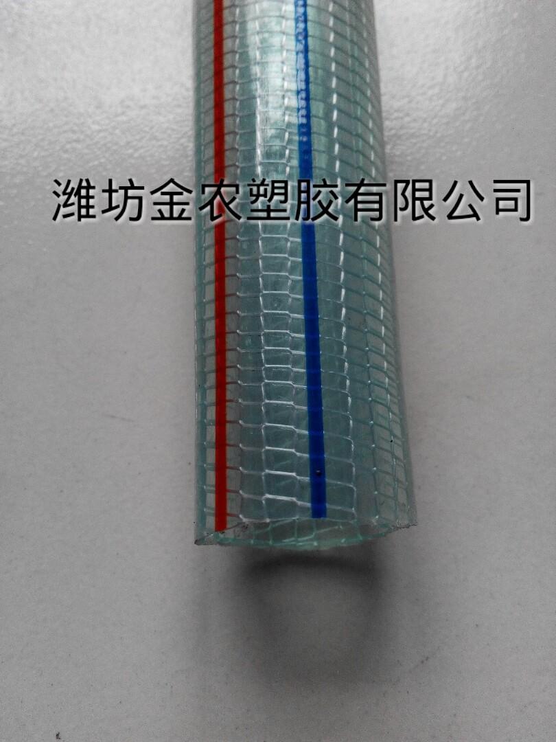 pvc塑料軟管上哪買劃算|pvc軟管定做