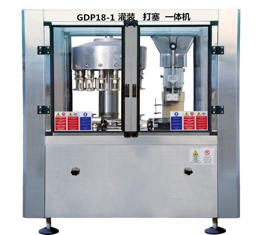 GCP-12葡萄酒灌裝機當選AG8包裝機械_保定葡萄酒洗瓶機