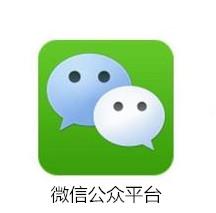 石家庄专业的宣传易代理公司哪里有——高邑网站优化