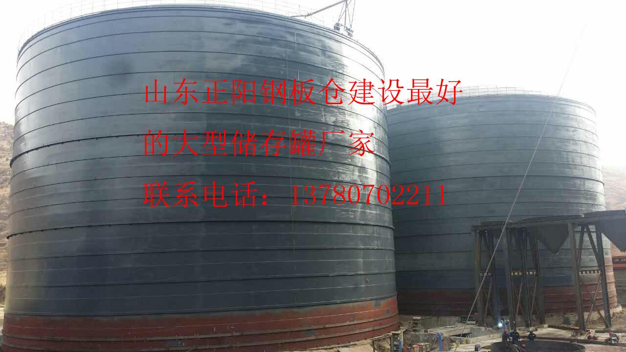 大型粉煤灰罐储存罐-实惠的大型钢板库哪里买