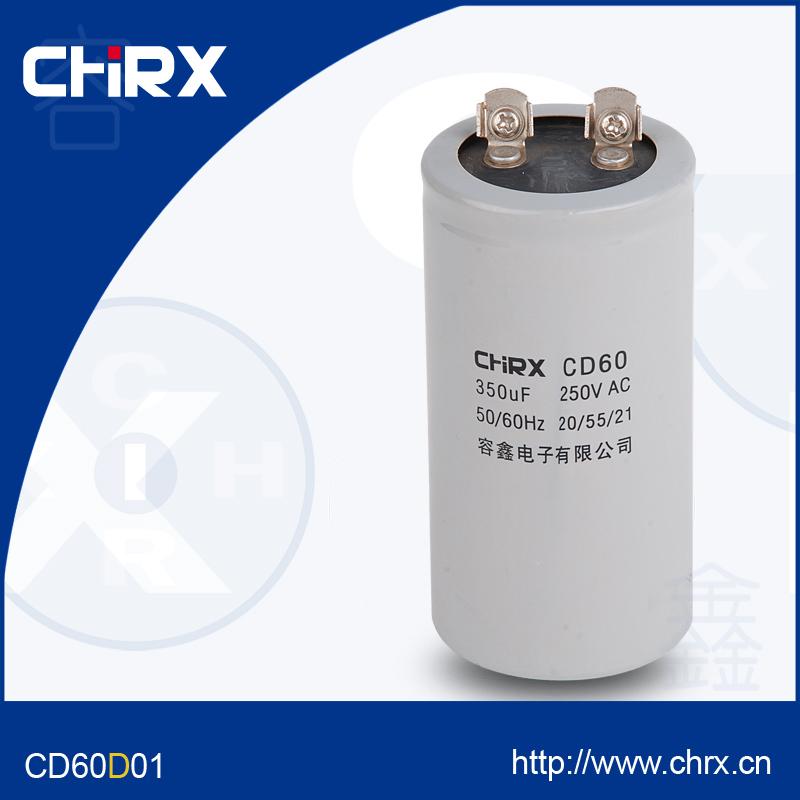 北京CD60马达启动电容200uf-耐用的CD60马达启动电容市场价格
