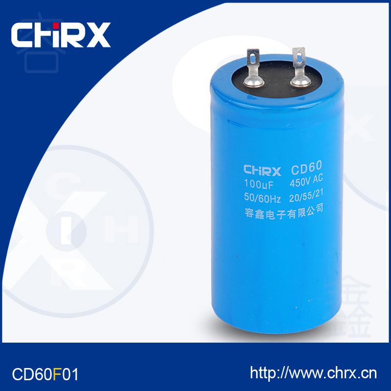 温州优惠的CD60马达启动电容_天津CD60马达启动电容200uf