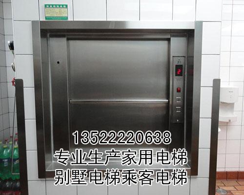 专业的食梯推荐 北京食梯安装