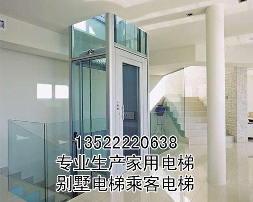 选专业的家用电梯就到速安达电梯有限公司 北京家用电梯价格