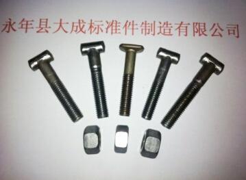 国标扣件螺丝厂,国标扣件螺丝,扣件螺丝