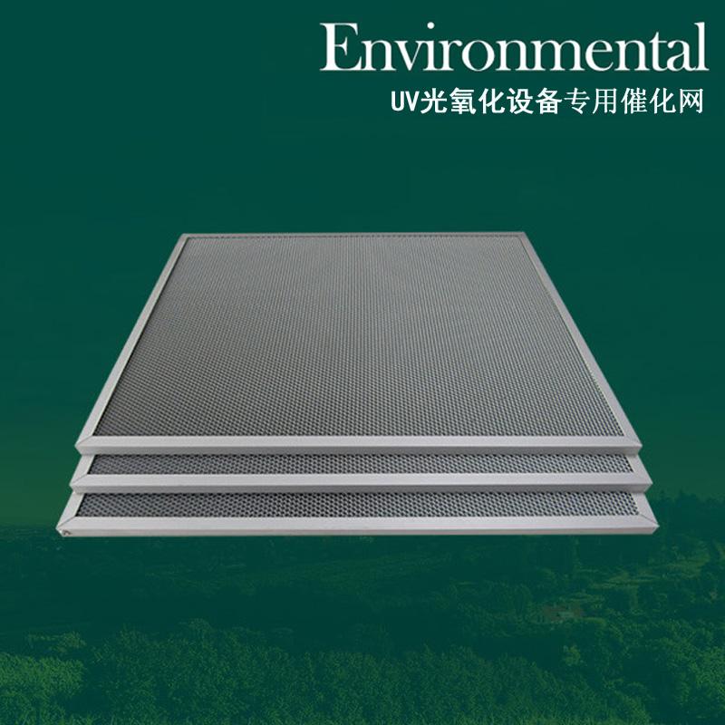 深圳UV光氧化设备处理选齐家乐_价格优惠 山东工业废气处理