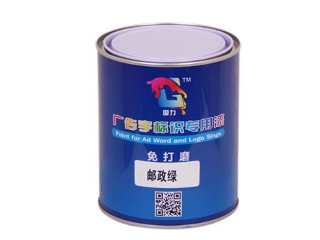 油漆生产厂家-高质量的油漆尽在王氏涂料工程