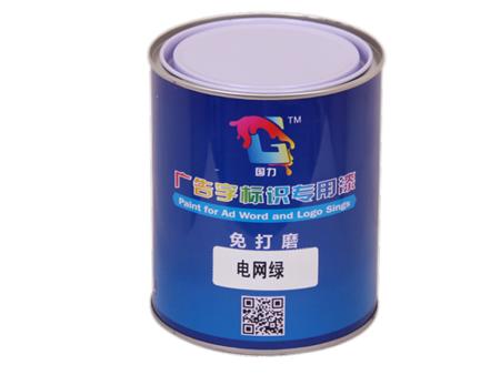 西安外漏字油漆-供应陕西价格合理的油漆