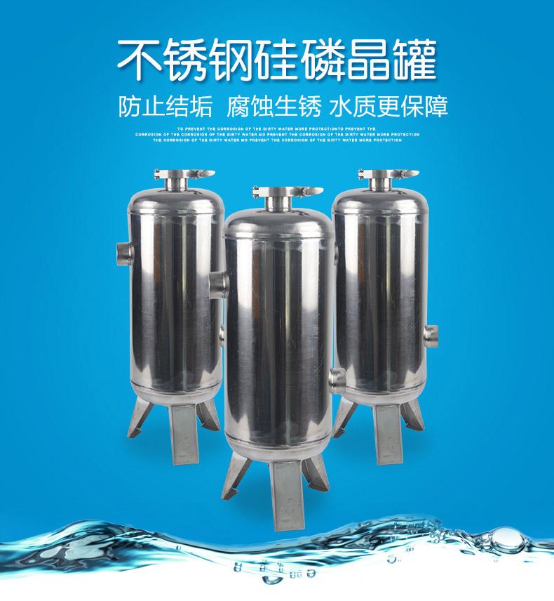 甘肃不锈钢水箱安装-质量超群的不锈钢水箱在哪买