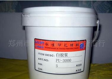 好的水性胶浆在哪买 -水性胶浆厂家