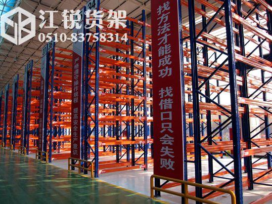 苏州中型货架哪里可以批发_供销苏州中型货架江苏优质货架厂商上海仓储方案设计专家
