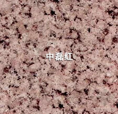 荣成同盛石材供应优质文登芝麻白,中磊红,紫晶钻
