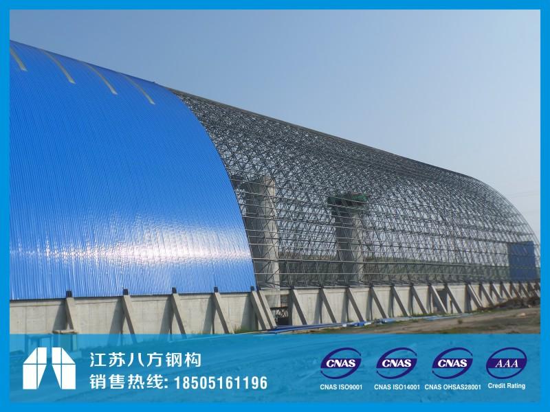 江苏八方钢构专业提供球形网架——河南球形网架,球形网架哪家好,徐州球形网架哪家好-江苏八方钢构