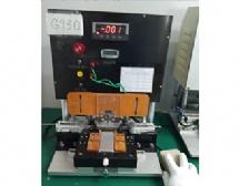 电池切极耳机-东莞优惠的电池切极耳机-认准腾飞自动化设备