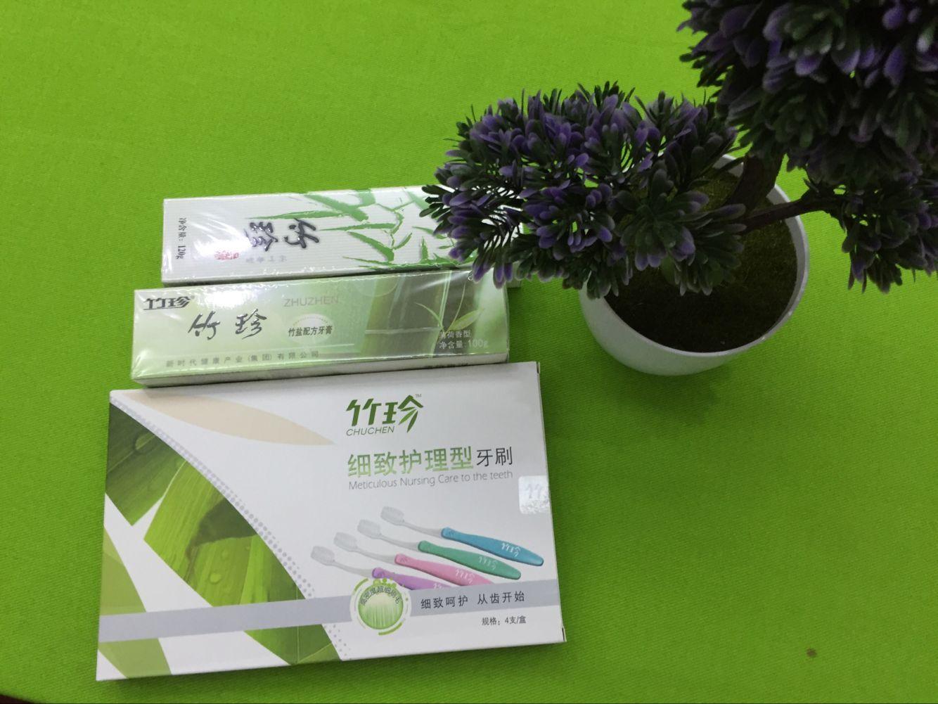 优惠的竹珍牙膏的功效,东莞哪里有卖出色的竹珍牙膏