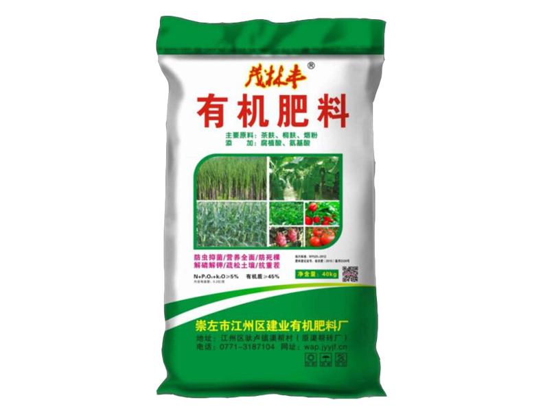 广西有机肥厂-优惠的水果专用有机肥建业有机肥料厂供应