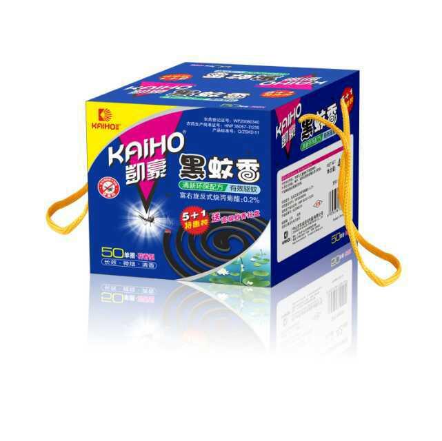 中山市凯迪日化公司_知名的无烟儿童蚊香供应商——湘阴无烟儿童蚊香