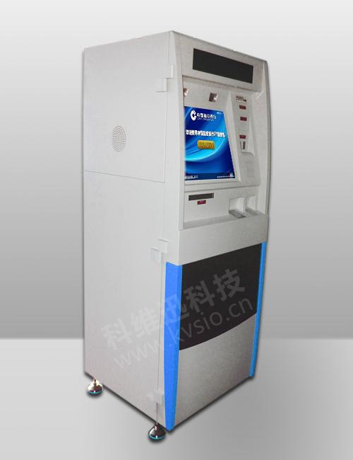 科维迅供应销量高的多功能取款机_银行自助服务终端生产工厂