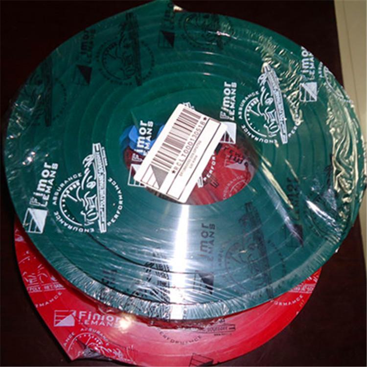 周口印刷刮板,郑州鑫彩印刷专业的印刷刮板出售