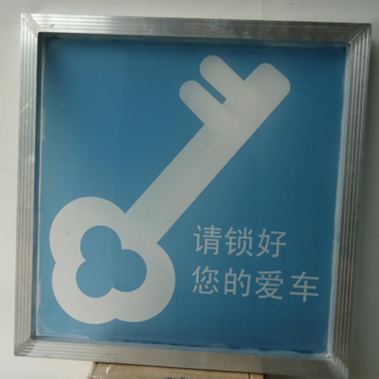 印刷制板专业供应商|新乡印刷制板