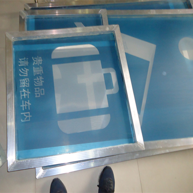 印刷制板专业供应商,郑州印刷制板