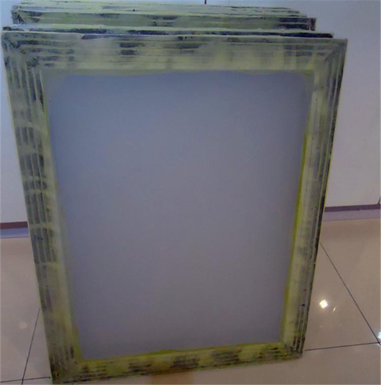 开封印刷制板_供应河南质量好的印刷制板