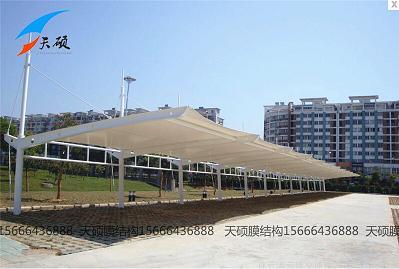 膜结构建筑公司-专业的膜结构建造