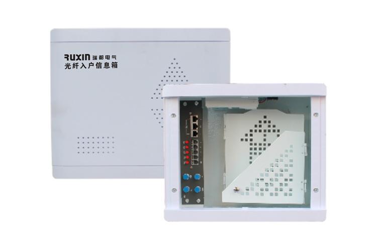 OEM光纤箱生产厂家-哪里买光纤入户信息箱实惠