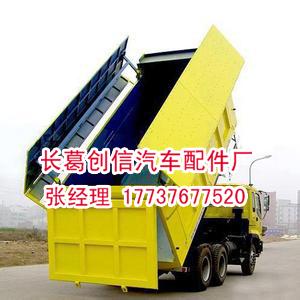 许昌哪家生产的长葛液压式渣土车可靠_漯河液压汽车加盖
