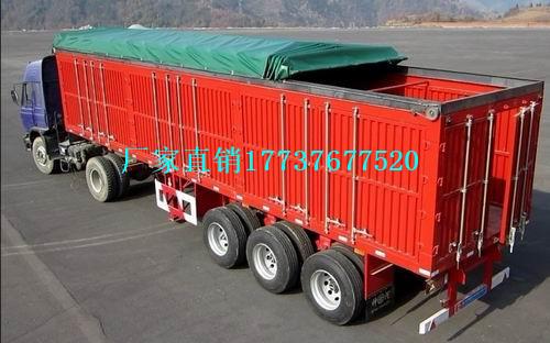 许昌哪里有供应优惠的硬轨道渣土车加盖-自卸车密闭加盖