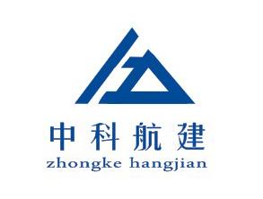 北京中科航建环境工程技术有限公司