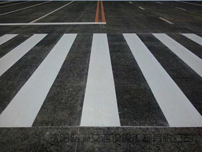 通化标线漆|推荐品牌好的沈阳道路标线漆