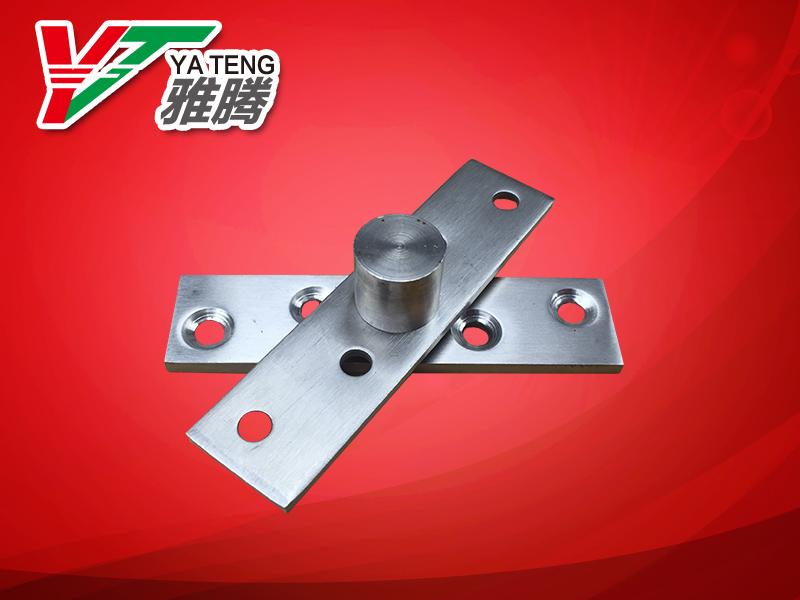 天地铰链-广东中心转轴YT-002专业供应