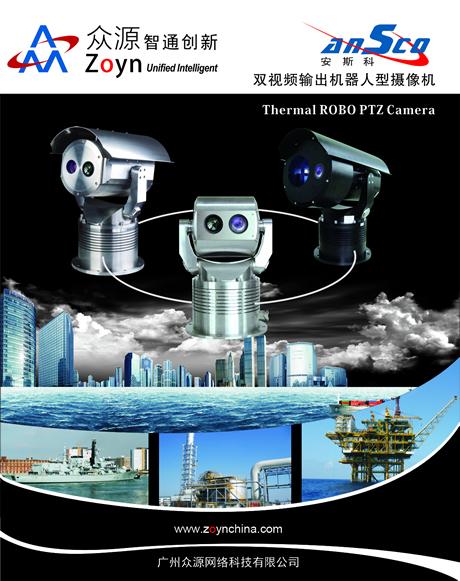 广东优惠的ANSCO安斯科机器人热成像供销,珠海ANSCO安斯科612-TM-35机器人热成像