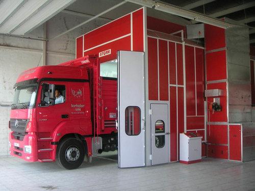 安徽工業噴烤漆房_高品質沈陽工業噴烤漆房推薦