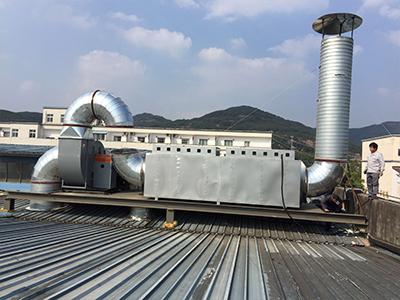 辽宁油漆废气处理设备-专业的油漆废气处理设备生产厂家