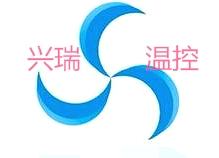 青州市兴瑞温控设备厂