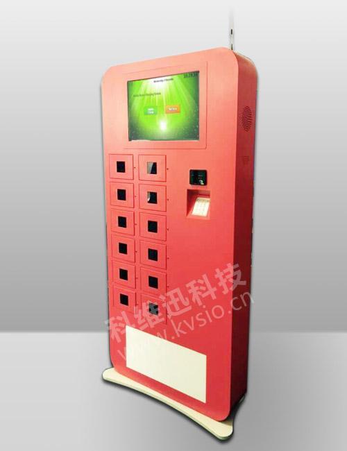 手机充电站厂商_手机充电机供应商