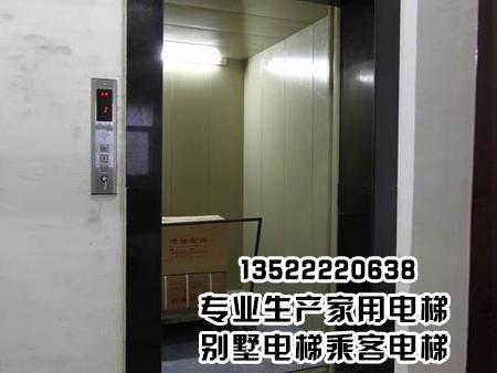 ?#26412;?#36733;货电梯,?#26412;?#24066;专业的载货电梯