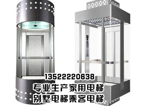 速安达电梯有限公司-靠谱的北京观光电梯供应商 北京观光梯