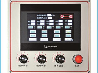 中型縮水定型機代理_質量良好的中型預縮定型機供銷