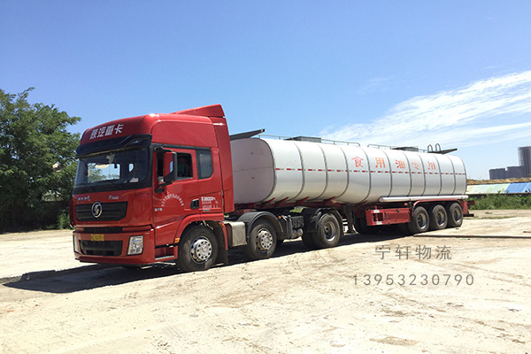 有品質的食用油罐車運輸上哪找_兗州專業的食用油運輸