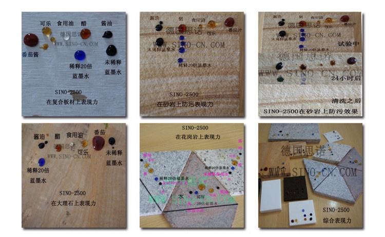 大理石台面防污剂品牌-供应福建好用的台面防护剂